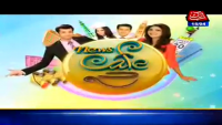 News Cafe 15th April 2015