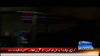 Aisa Bhi Hota Hai 15th April 2014 Tuesday at Samaa News