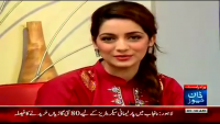 Nau Do Gayarah 16th April 2016
