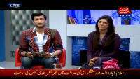 News Cafe 16th April 2016