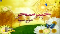 Khyber Sahar 16th April 2016