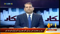 Inkaar 16th April 2014 by Javed Iqbal on Wednesday at Capital TV