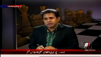Bisaat 16th April 2014 by Nasir Habib on Wednesday at News One