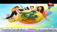 News Cafe 17th April 2017