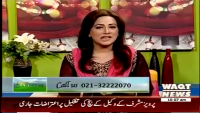 Salam Pakistan 17th April 2017