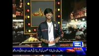 Mazaaq Raat 17th April 2014 by Nauman Ijaz on Thursday at Dunya News