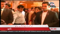 Umar Akmal And Noor Amna Valima Reception
