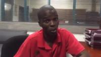African Atif Aslam