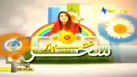 Khyber Sahar 18th April 2018