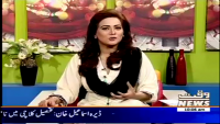 Salam Pakistan 18th April 2018