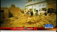 Hum Log 18th April 2014 by Ali Mumtaz on Friday at Samaa News TV