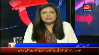 D Chowk 19th April 2014 by Katrina Hussain on Saturday at Abb Takk