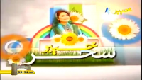 Khyber Sahar 21th April 2014