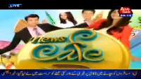 News Cafe 21th April 2014