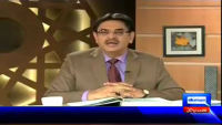 Peyam E Subh 21th April 2014