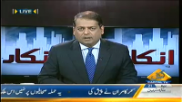 Inkaar 21th April 2014 by Javed Iqbal on Monday at Capital TV