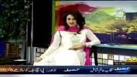 Aaj Subh 22th April 2014
