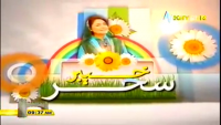 Khyber Sahar 22th April 2014