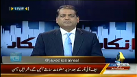 Inkaar 22nd April 2014 by Javed Iqbal on Tuesday at Capital TV