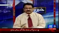 Khabar Ye Hai 22nd April 2014 by Rauf Klasara, Saeed Qazi and Shazia Zeeshan on Tuesday at Dunya News