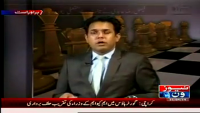 Bisaat 22nd April 2014 by Nasir Habib on Tuesday at News One