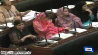 Sindh Assembly Women Goes Talkative