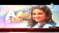 Aaj Subh 23rd April 2014