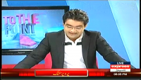 To The Point 23rd April 2014 by Shahzeb Khanzada on Wednesday at Express News