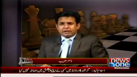 Bisaat 23rd April 2014 by Nasir Habib on Wednesday at News One
