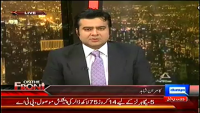 On The Front 23rd April 2014 by Kamran Shahid on Wednesday at Dunya News