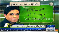 Rashid Latif Revealed Why He did Refused to be the Part of PCB