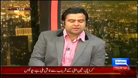 On The Front 24th April 2014 by Kamran Shahid on Thursday at Dunya News