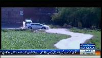 Gunahgar Kaun 24th April 2014 Thursday at Samaa News TV