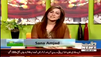 Salam Pakistan 25th April 2014