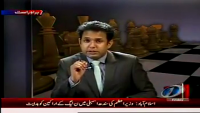 Bisaat 25th April 2014 by Nasir Habib on Friday at News One