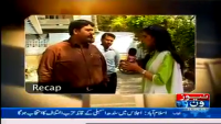 Pas e Pardah 25th April 2014 by Nadia Naqi on Friday at News One