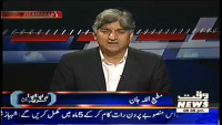 Apna Apna Gareban 26th April 2014 by Matiullah Jan on Saturday at Waqt News