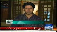 Hum Log 26th April 2014 by Ali Mumtaz on Saturday at Samaa News TV