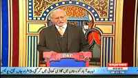 Darling 27th April 2014 by Khalid Abbas Dar on Sunday at Express News