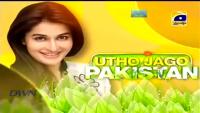 Utho Jago Pakistan 28th April 2014
