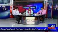 Khabar Ye Hai 29th April 2014 by Rauf Klasara, Saeed Qazi and Shazia Zeeshan on Tuesday at Dunya News