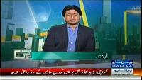 Hum Log 2nd May 2014 by Ali Mumtaz on Friday at Samaa News TV