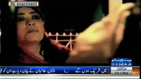Interrogation 3rd May 2014 Saturday at Samaa News
