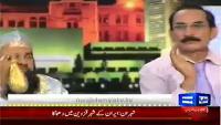 Mazaaq Raat 6th May 2014 by Nauman Ijaz on Tuesday at Dunya News
