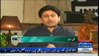 Hum Log 10th May 2014 by Ali Mumtaz on Saturday at Samaa News TV