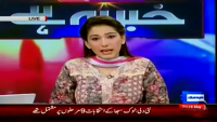 Khabar Ye Hai 16th May 2014 by Rauf Klasara, Saeed Qazi and Shazia Zeeshan on Friday at Dunya News