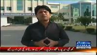 Hum Log 17th May 2014 by Ali Mumtaz on Saturday at Samaa News TV