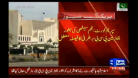 Supreme Court Restores Najam Sethi as Chairman PCB