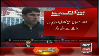 Misbah ul Haq Stopped At PCB Gate