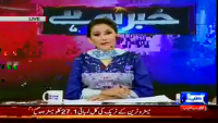 Khabar Ye Hai 22nd May 2014 by Rauf Klasara, Saeed Qazi and Shazia Zeeshan on Thursday at Dunya News